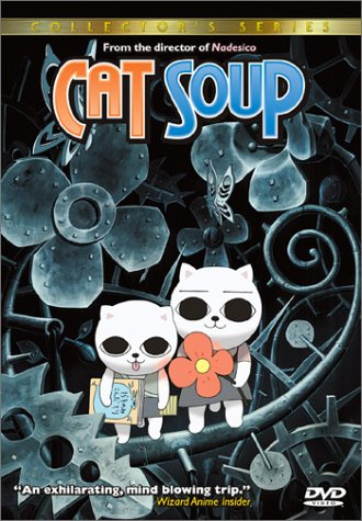 Cat Soup (Collector's Special Edition) DVD Image