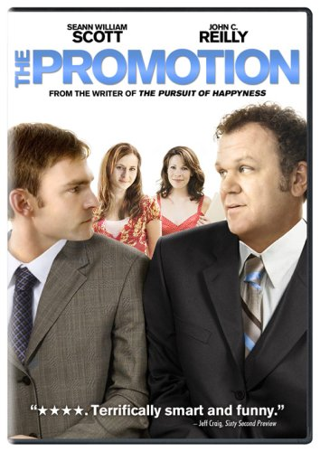Promotion DVD Image