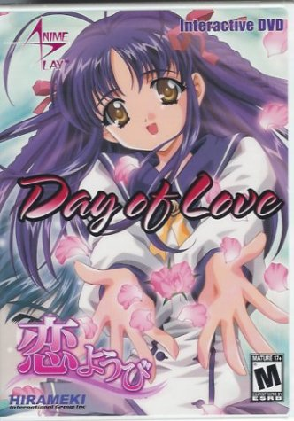 Day Of Love (Koiyoubi) DVD Image