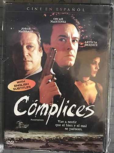 Complices (Accomplices) DVD Image