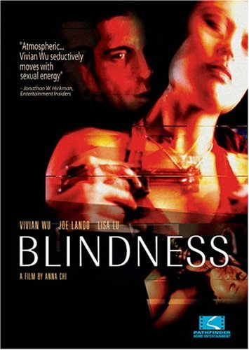 Blindness (Special Edition) DVD Image