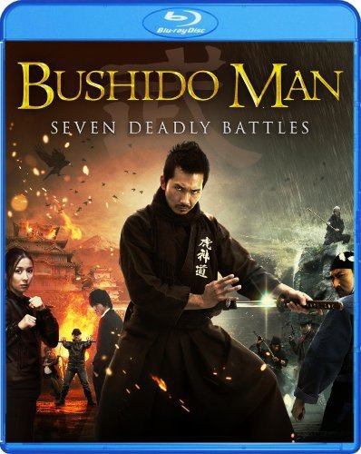 Bushido Man: Seven Deadly Battles [Blu-ray] DVD Image