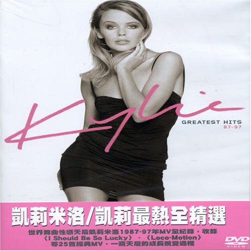 Kylie Minogue: Greatest Hits '87-'97 DVD Image