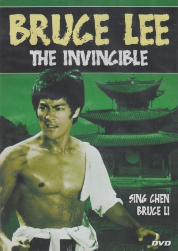 Bruce Lee The Invincible [Slim Case] DVD Image