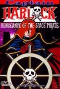 Captain Harlock: Vengeance of the Space Pirate DVD Image