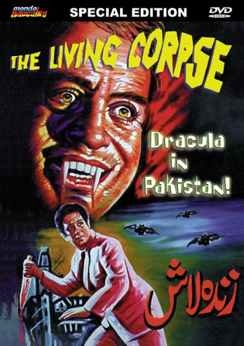 The Living Corpse DVD Image