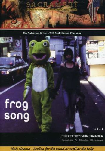Frog Song DVD Image