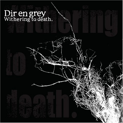Withering to Death (W/Dvd) DVD Image