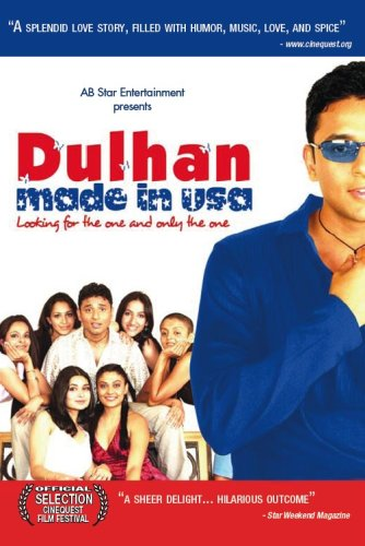 Dulhan, Made in USA DVD Image