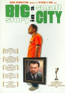 Big Story in a Small City DVD Image