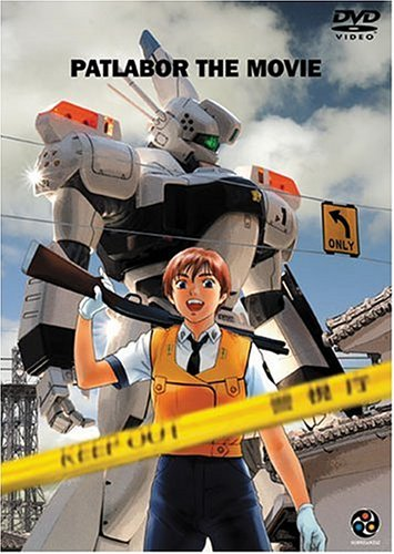 Patlabor: The Movie DVD Image