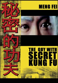The Guy with Secret Kung Fu DVD Image