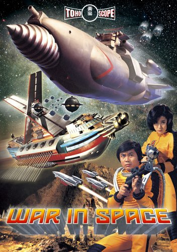 War In Space DVD Image