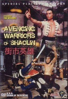 Avenging Warriors of Shaolin DVD Image