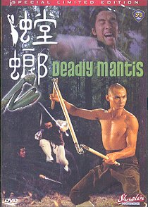 Deadly Mantis DVD Image