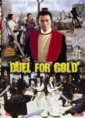 Duel For Gold (1971) Remastered English Dub Shaw Brothers DVD DVD Image