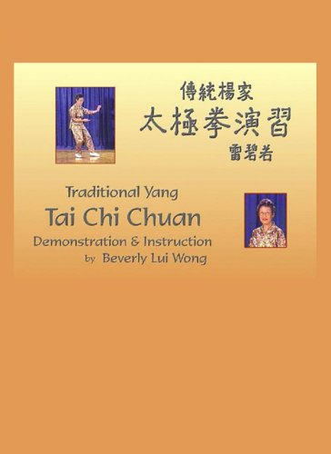 Traditional Yang Tai Chi Chuan Demonstration & Instruction By Beverly Wong DVD Image