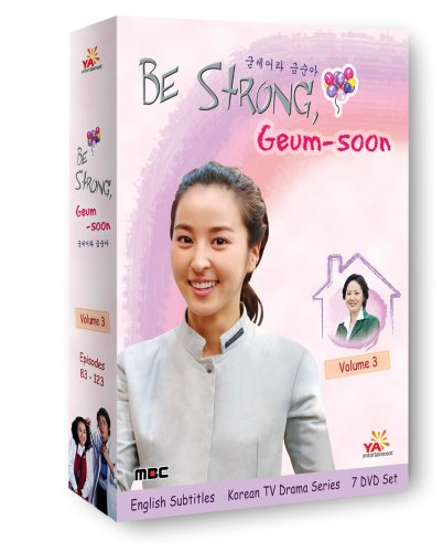 Be Strong, Geum-Soon, Vol. 3 DVD Image