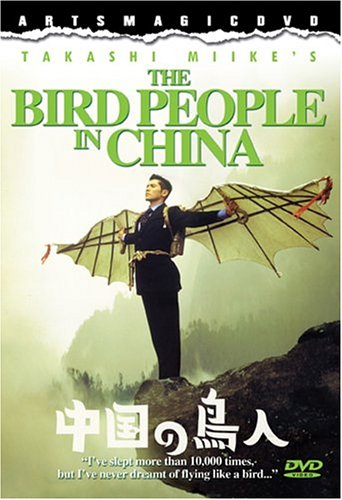 Bird People In China (Special Edition) DVD Image