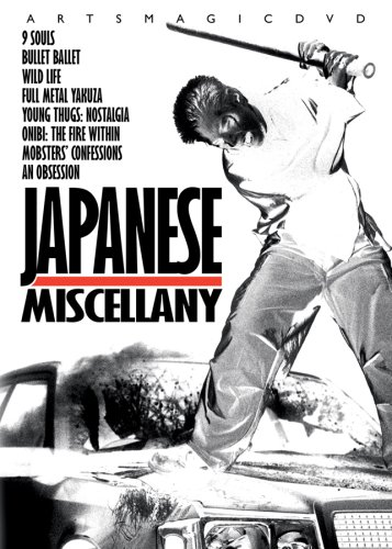 Japanese Miscellany (8-Disc): 9 Souls / Bullet Ballet / Wild Life / Full Metal Yakuza / Young Thugs: Nostalgia / ... DVD Image