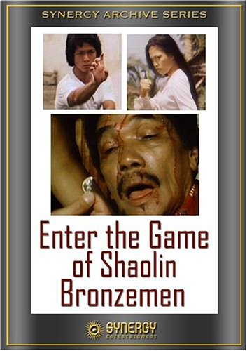 Enter The Game Of Shaolin Bronzemen DVD Image