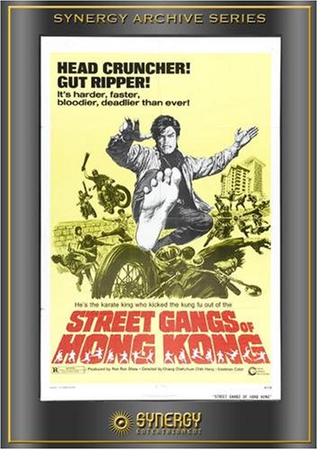 Street Gangs Of Hong Kong (Synergy Entertainment) DVD Image
