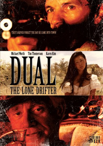 Dual: The Lone Drifter DVD Image